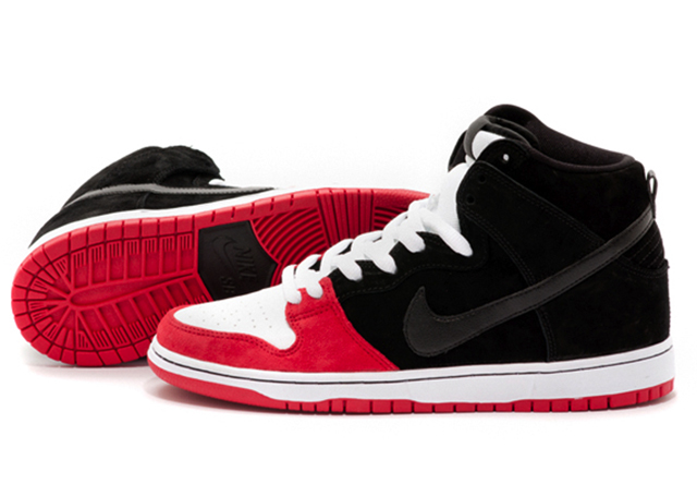 nike-dunk-high-sb-uprise-2